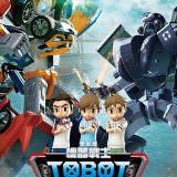 Movie, 극장판 또봇: 로봇군단의 습격(韓國) / 電影版機器戰士TOBOT~機器人軍團的襲擊~(台) / Tobot : The Attack and of the Robot Army(英文), 電影海報, 台灣