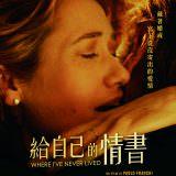 Movie, Dove non ho mai abitato(義大利) / 給自己的情書(台) / Where I've Never Lived(英文), 電影海報, 台灣