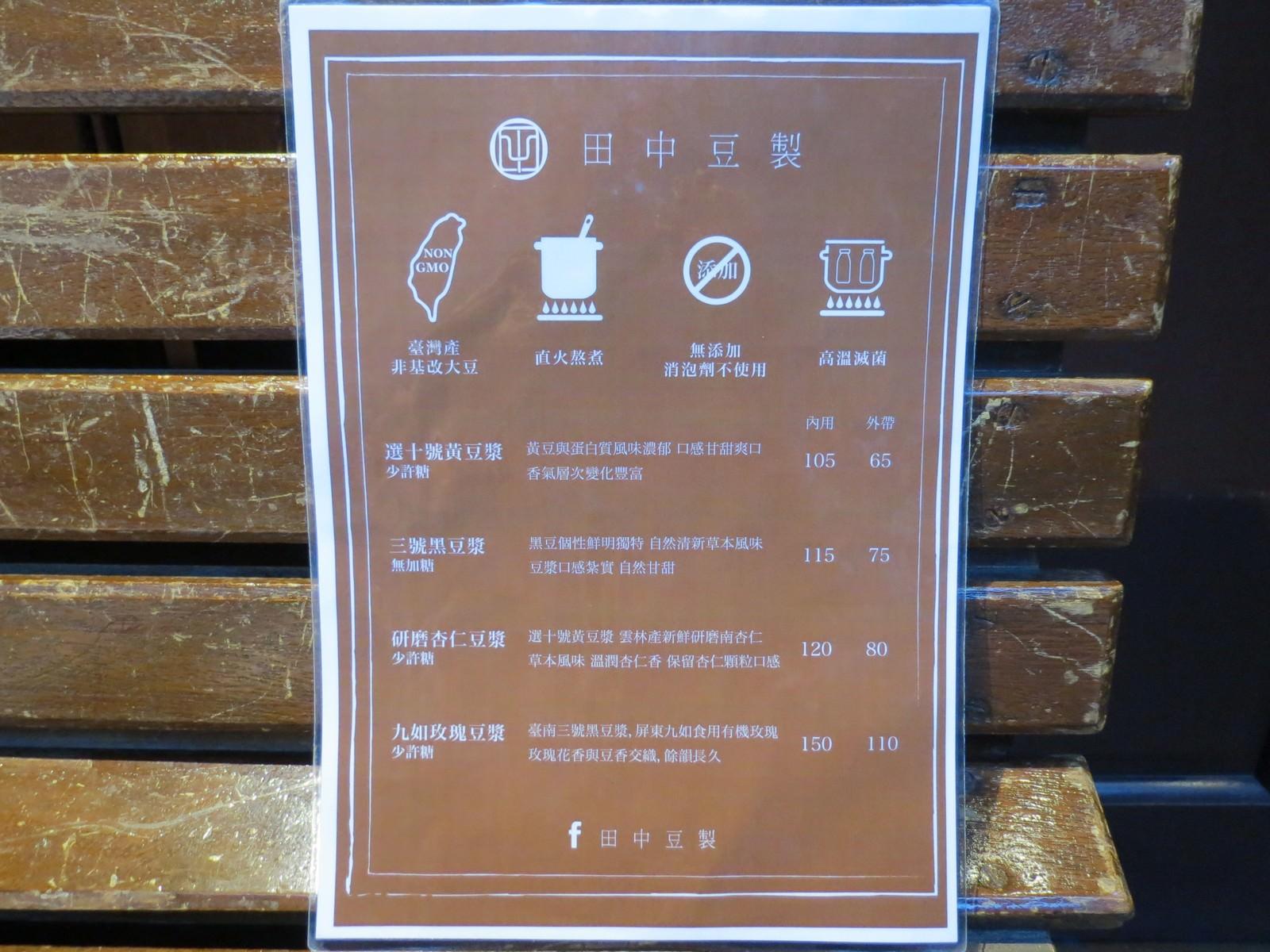 寅樂屋咖啡咖哩小食堂, 點菜單/menu