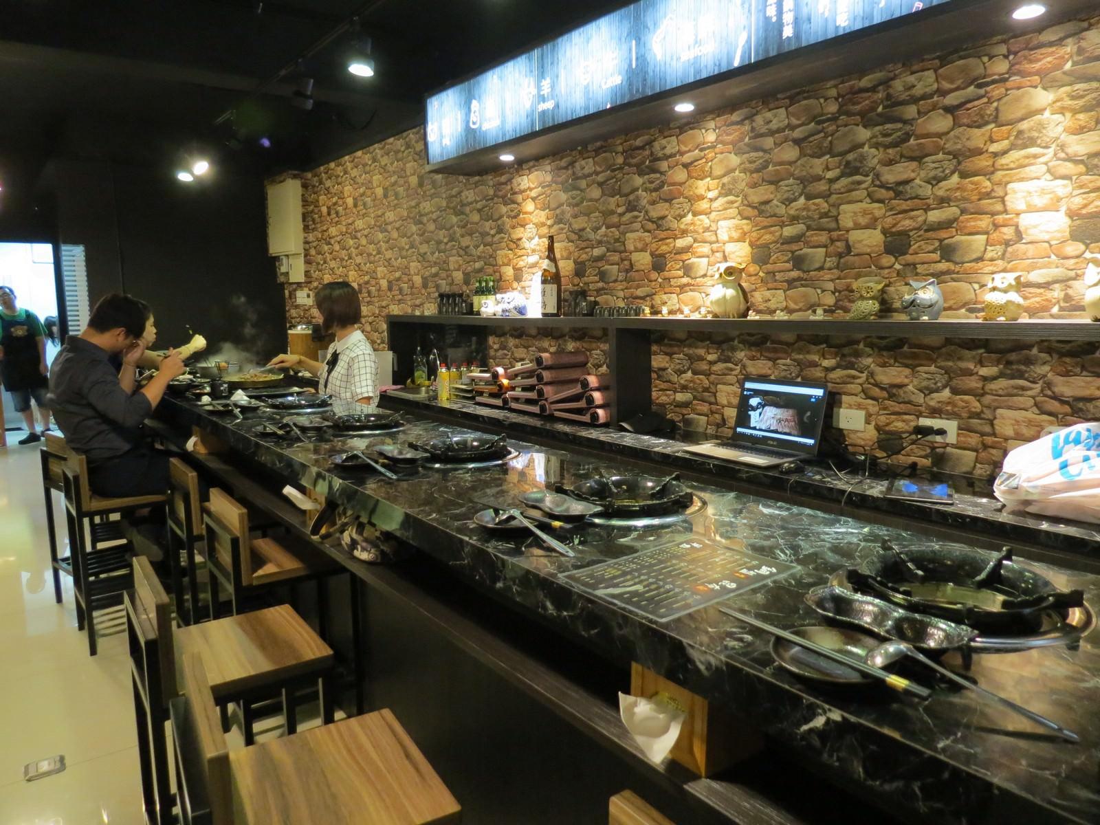 咕咕咕嚕鍋物專賣店, 用餐環境