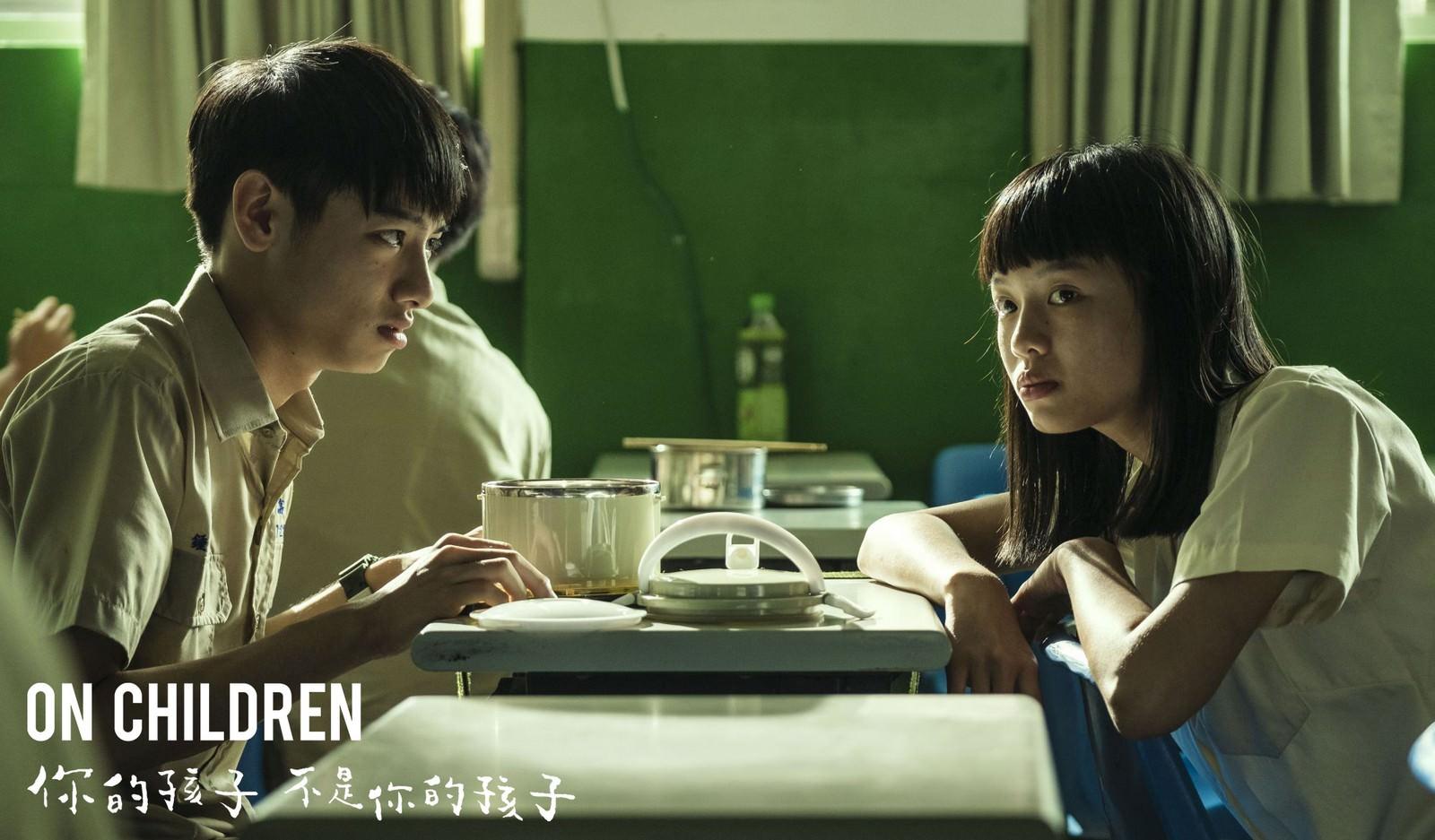 TV series, 貓的孩子(台灣) / Child of the Cat(英文), 影劇劇照