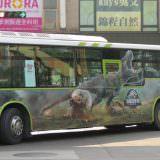 Movie, Jurassic World: Fallen Kingdom(美國) / 侏羅紀世界:殞落國度(台) / 侏罗纪世界2(中) / 侏羅紀世界:迷失國度(港), 廣告看板, 公車