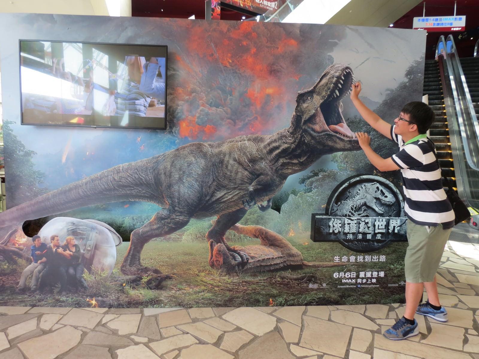 Movie, Jurassic World: Fallen Kingdom(美國) / 侏羅紀世界:殞落國度(台) / 侏罗纪世界2(中) / 侏羅紀世界:迷失國度(港), 廣告看板