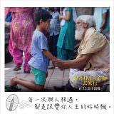 Movie, The Extraordinary Journey of the Fakir(法國.印度) / 跟著IKEA衣櫥去旅行(台) / 苦行僧的非凡旅程(中), 電影佳句