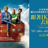 Movie, The Extraordinary Journey of the Fakir(法國.印度) / 跟著IKEA衣櫥去旅行(台) / 苦行僧的非凡旅程(中), 電影海報, 台灣, 橫版