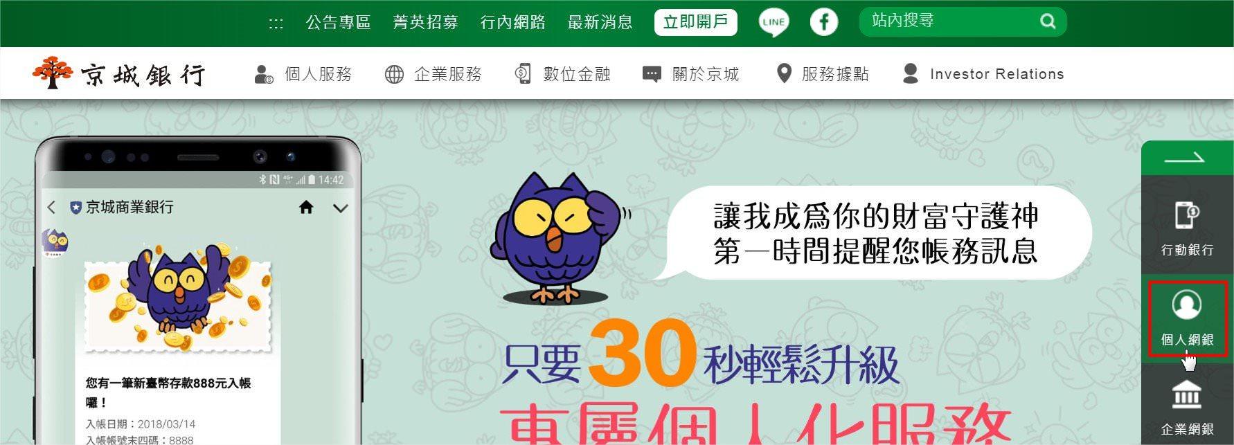 西聯匯款(Western Union) for 谷哥廣告(Google AdSense)