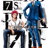 Movie, K SEVEN STORIES Episode1「R:B~BLAZE~」(日本, 2018) / K SEVEN STORIES Episode1「R:B~BLAZE~」(台), 電影海報, 台灣