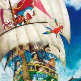 Movie, ドラえもん のび太の宝島(日本, 2018) / 電影哆啦A夢:大雄的金銀島(台) / 哆啦A梦:大雄的金银岛(中) / Doraemon the Movie: Nobita's Treasure Island(英文), 電影海報, 台灣