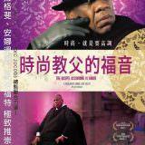 Movie, The Gospel According to André(美國, 2017) / 時尚教父的福音(台) / 时尚男魔头的福音(網), 電影海報, 台灣