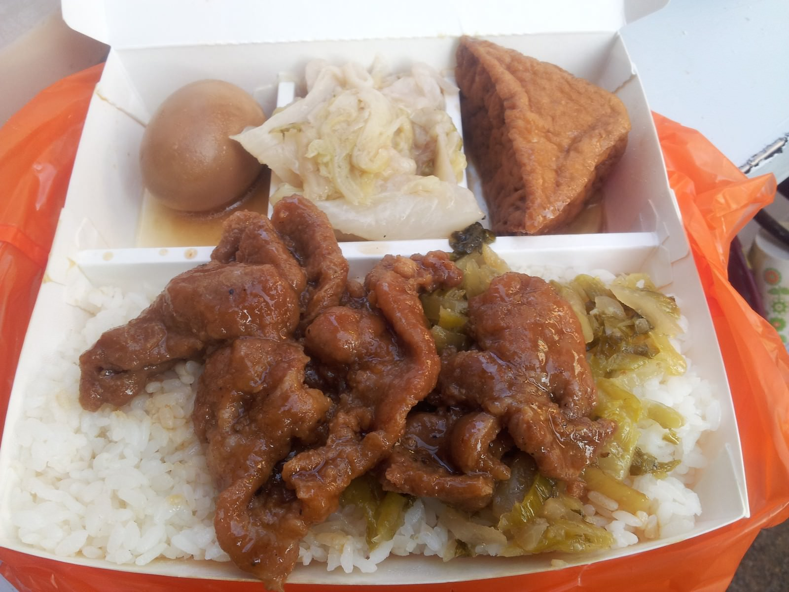 四方阿九魯肉飯@萬華店, 餐點