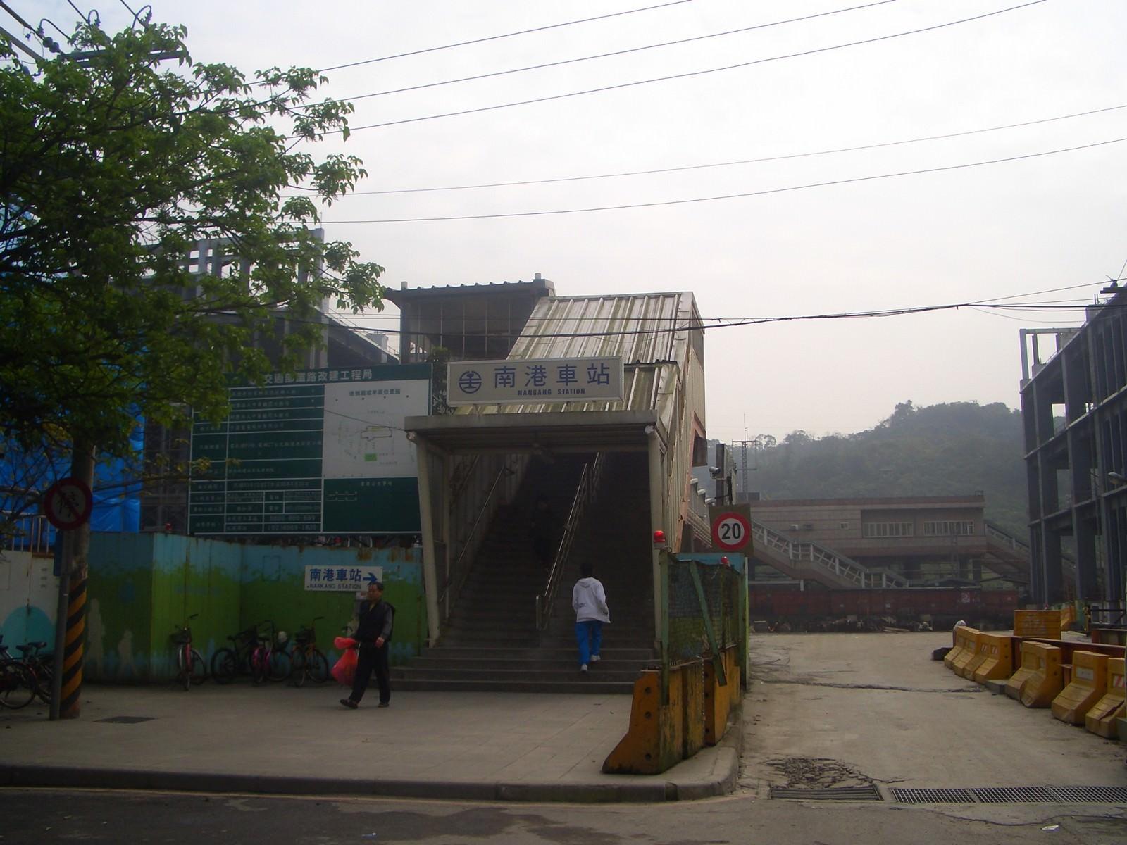 南港車站, 鐵路地下化