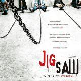 Movie, Jigsaw(美國, 2017) / 奪魂鋸:遊戲重啟(台) / 恐懼鬥室之狂魔再現(港) / 电锯惊魂8:竖锯(網), 電影海報, 日本