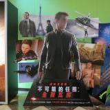 Movie, Mission: Impossible - Fallout(美國, 2018) / 不可能的任務:全面瓦解(台) / 碟中谍6:全面瓦解(中) / 職業特工隊:叛逆之謎(港), 廣告看板, 哈拉影城
