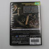 Movie, All the Money in the World(美國.義大利.英國, 2017) / 金錢世界(台) / 金钱世界(中) / 萬惡金錢(港), DVD