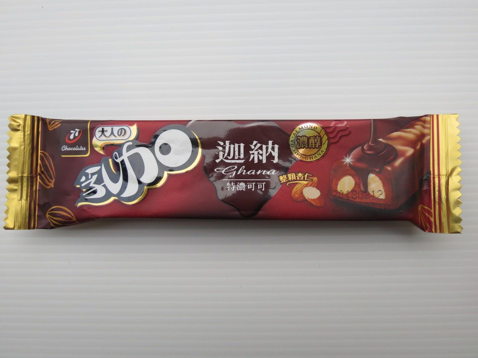 七七乳加巧克力