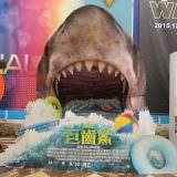 Movie, The Meg(美國.中國, 2018) / 巨齒鯊(台) / 巨齿鲨(中) / 極悍巨鯊(港), 廣告看板, 哈拉影城