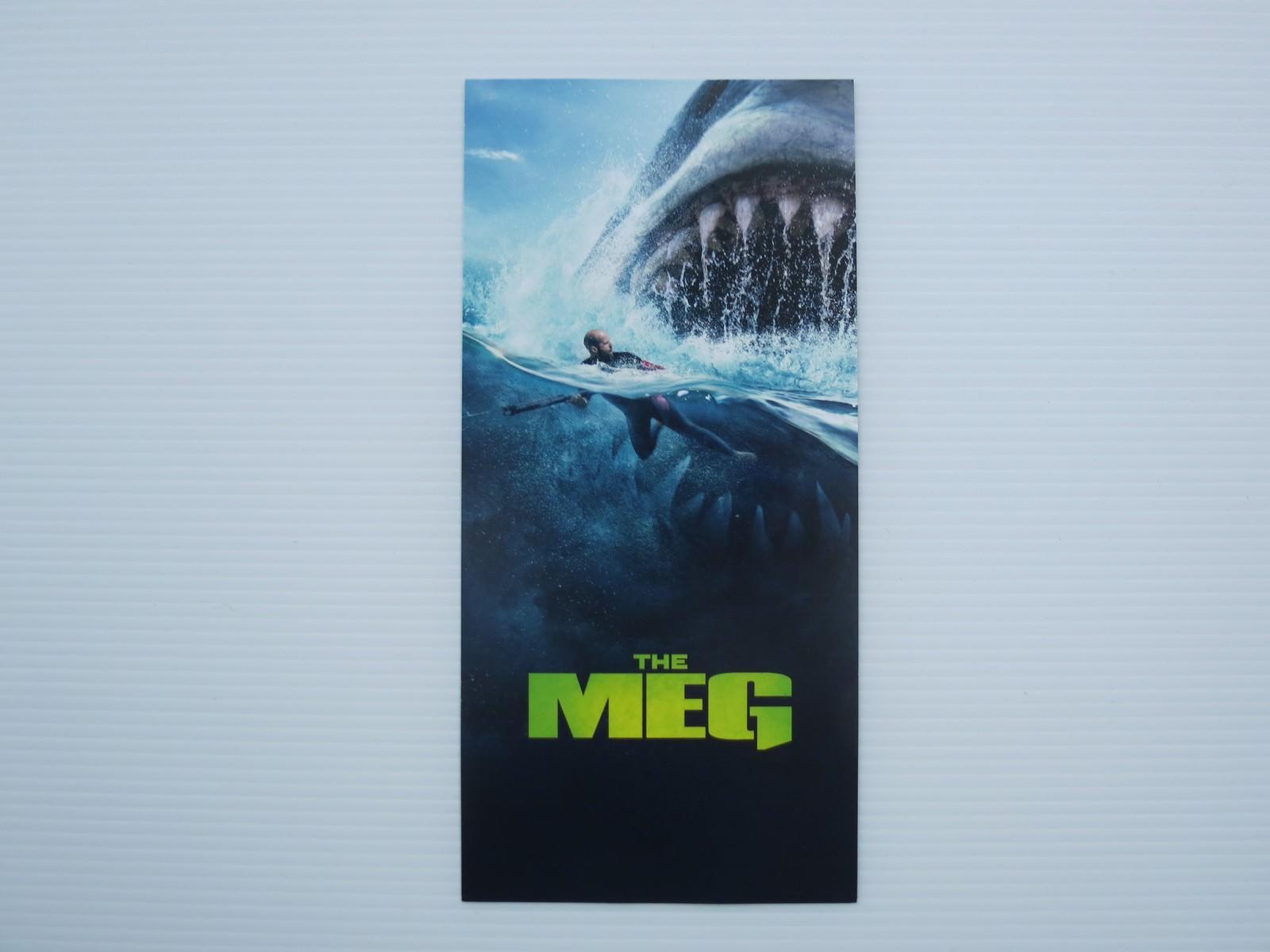Movie, The Meg(美國.中國, 2018) / 巨齒鯊(台) / 巨齿鲨(中) / 極悍巨鯊(港), 特映會邀請卡