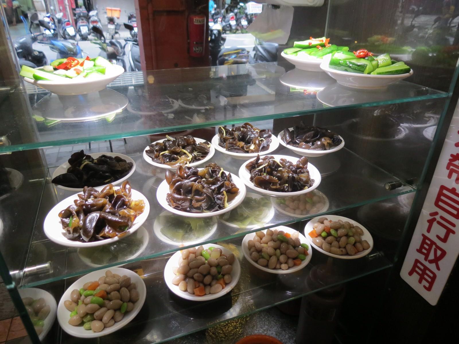 西門麵店, 調味料區
