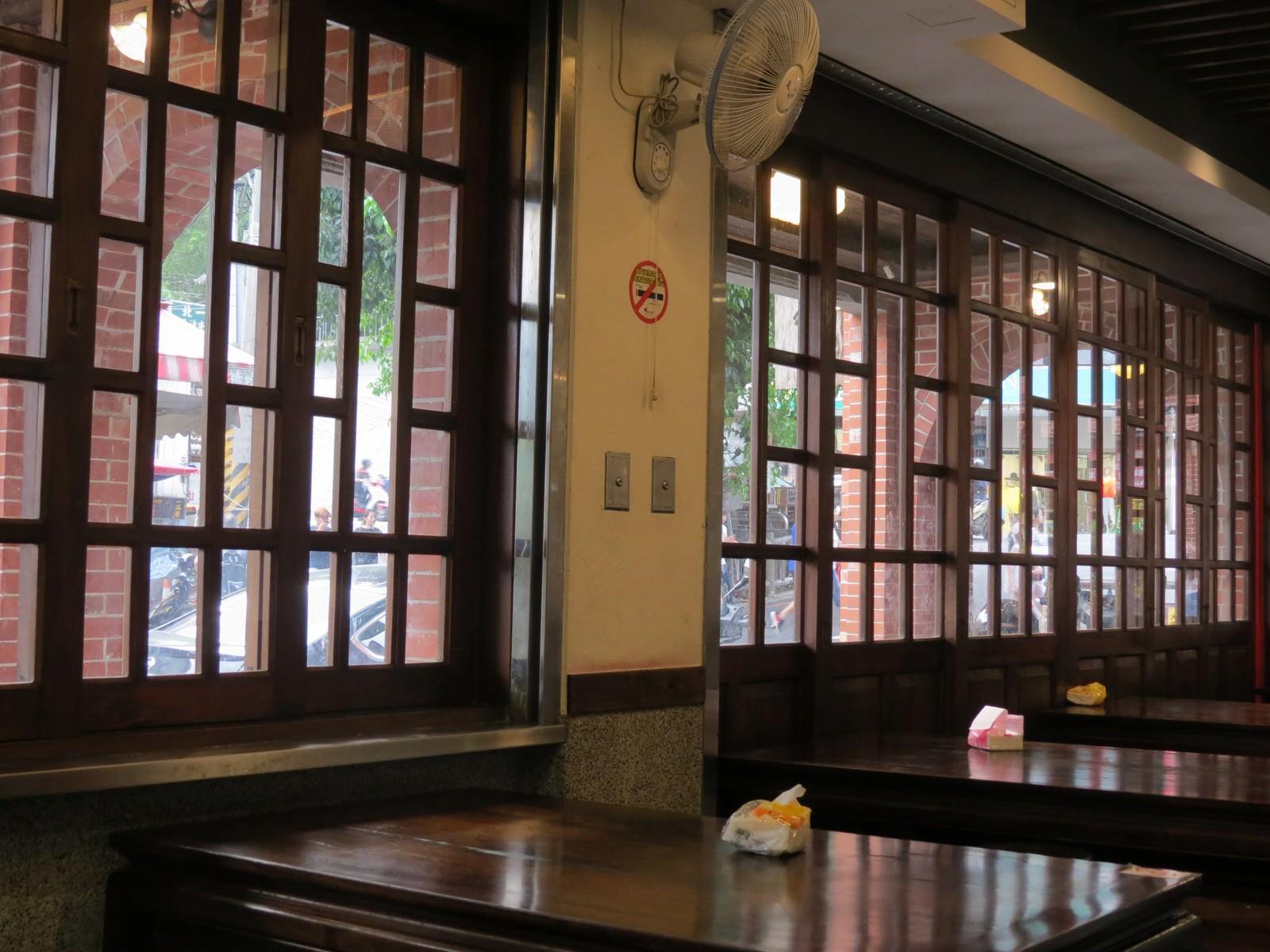 深坑大樹下(老店), 用餐環境