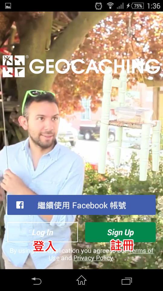 地理藏寶(geocaching), 應用程式/APP