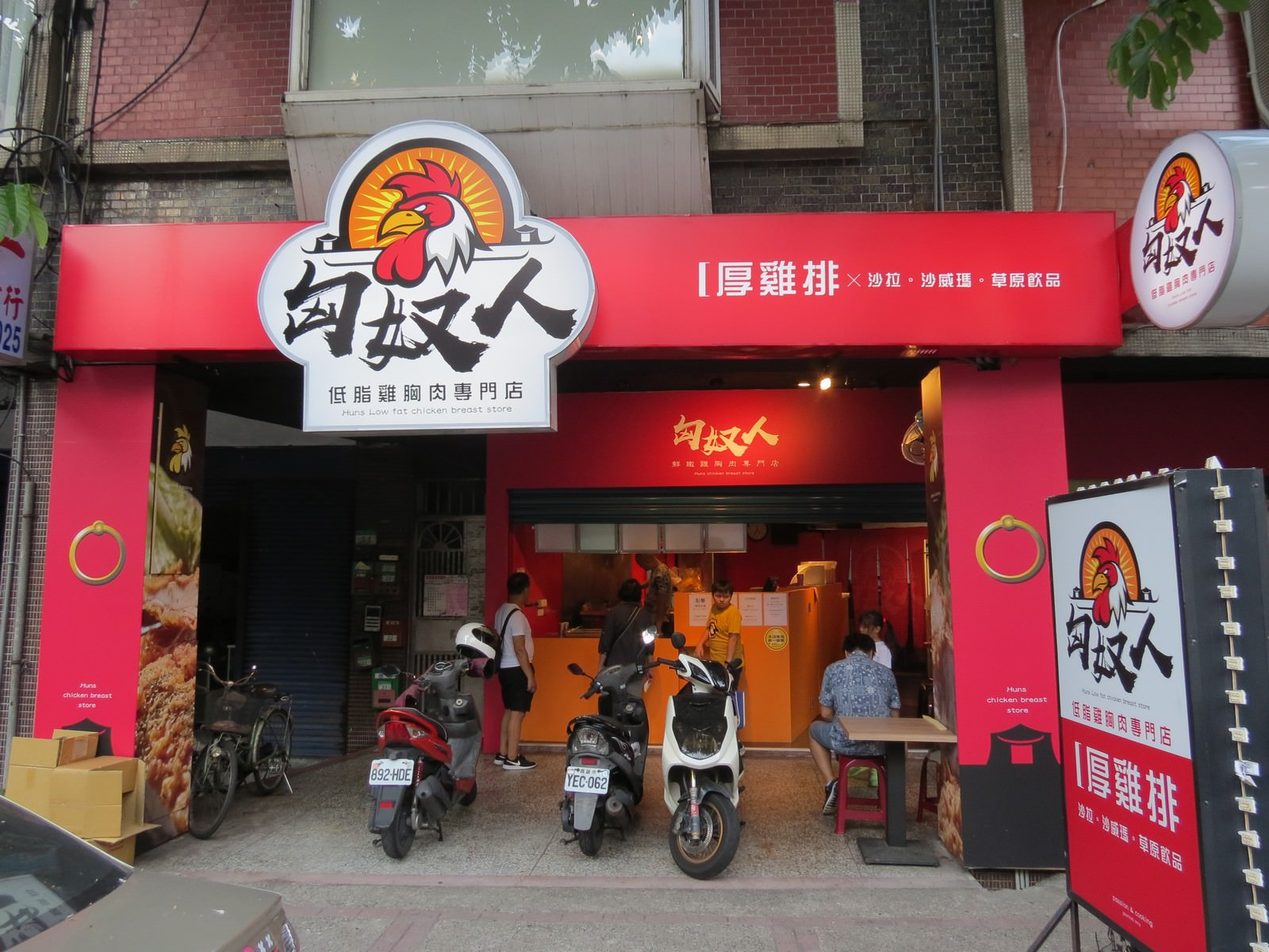 匈奴人雞胸肉專賣, 店面
