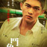Movie, 鬥魚(台灣, 2018) / The Outsiders(英文), 電影海報, 台灣, 角色