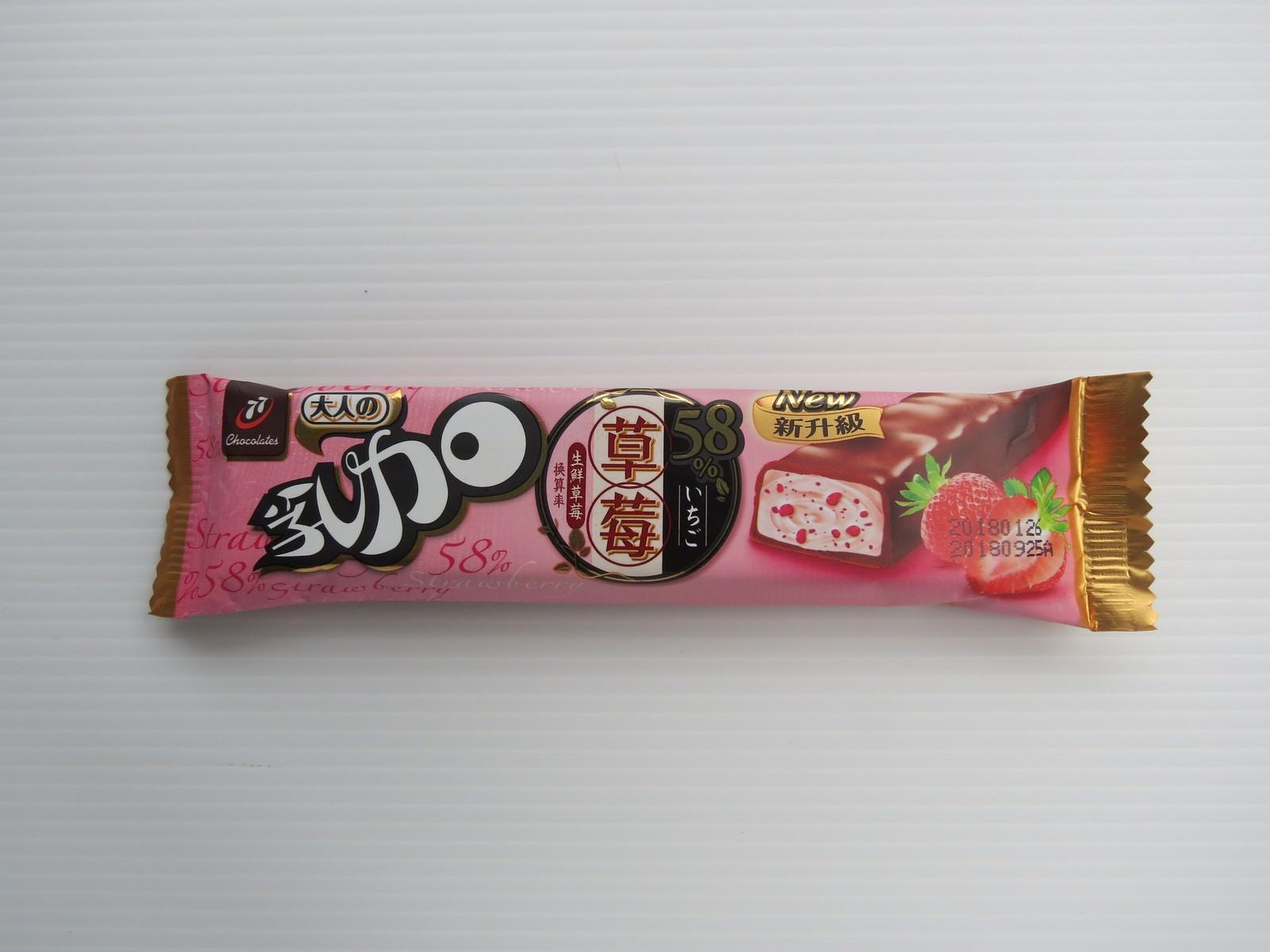 七七乳加巧克力, 草莓
