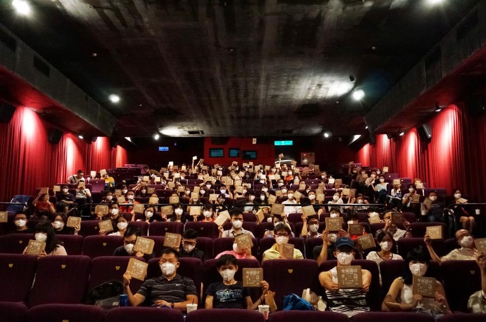 Movie, Dans la brume(法國.加拿大) / 全面霾伏(台) / Just a Breath Away(英文) / 呼吸(網), 特映會, 大合照