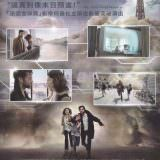 Movie, Dans la brume(法國.加拿大) / 全面霾伏(台) / Just a Breath Away(英文) / 呼吸(網), 電影DM