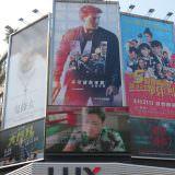 Movie, Mission: Impossible - Fallout(美國, 2018) / 不可能的任務:全面瓦解(台) / 碟中谍6:全面瓦解(中) / 職業特工隊:叛逆之謎(港), 廣告看板, 樂聲影城