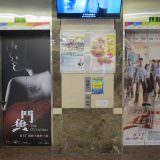 Movie, 鬥魚(台灣, 2018) / The Outsiders(英文), 廣告看板, 哈拉影城