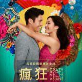 Movie, Crazy Rich Asians(美國, 2018) / 瘋狂亞洲富豪(台) / 我的超豪男友(港) / 摘金奇缘(網), 電影海報, 台灣