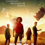 Movie, The Darkest Minds(美國, 2018) / 闇黑之心(台.港) / 黑暗心灵(網路), 電影海報, 台灣