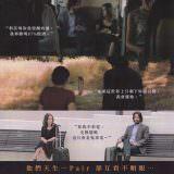 Movie, Destination Wedding(美國, 2018) / 婚禮冤家(台) / 婚禮進行識(港) / 终点的婚礼(網), 電影DM