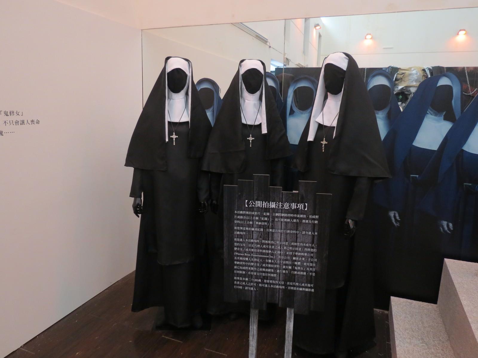 Movie, The Nun(美國, 2018) / 鬼修女(台) / 詭修女(港) / 修女(網), 廣告看板, 臺北市電影主題公園