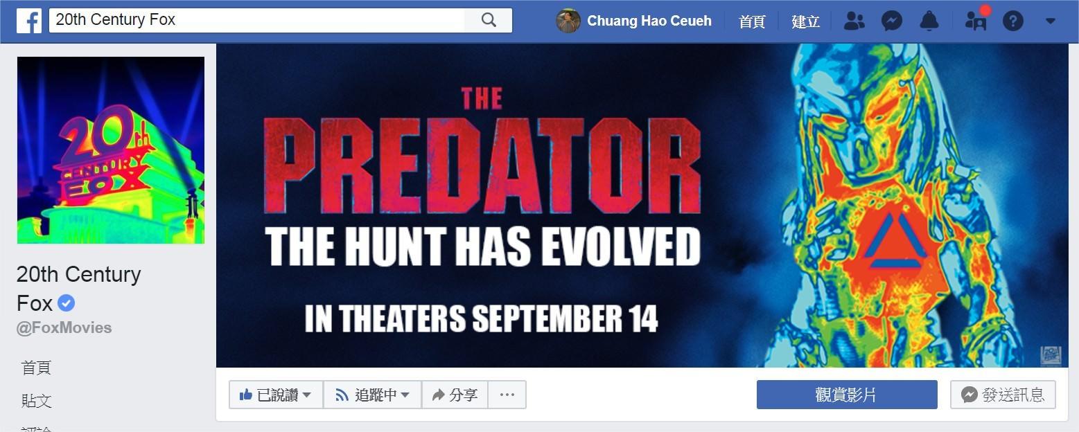Movie, The Predator(美國, 2018) / 終極戰士:掠奪者(台) / 铁血战士(中) / 鐵血戰士:血獸進化(港), 宣傳