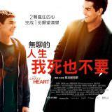 Movie, Dieses bescheuerte Herz(德國, 2017) / 無聊的人生我死也不要(台) / This Crazy Heart(英文), 電影海報, 台灣