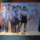 Movie, 鬥魚(台灣, 2018) / The Outsiders(英文), 廣告看板, 信義威秀