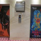 Movie, The Predator(美國, 2018) / 終極戰士:掠奪者(台) / 铁血战士(中) / 鐵血戰士:血獸進化(港), 廣告看板, 欣欣秀泰
