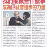 Movie, 嘉年华(中國.法國, 2017) / 嘉年華(台灣) / Angels Wear White(英文), 電影DM