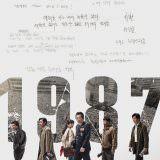 Movie, 1987(韓國, 2017) / 1987:黎明到來的那一天(台灣) / 1987: When The Day Comes(英文), 電影海報, 韓國
