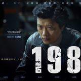 Movie, 1987(韓國, 2017) / 1987:黎明到來的那一天(台灣) / 1987: When The Day Comes(英文), 電影海報, 韓國, 角色