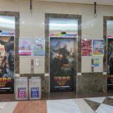 Movie, Jumanji: Welcome to the Jungle(美國, 2017) / 野蠻遊戲:瘋狂叢林(台灣) / 勇敢者游戏:决战丛林(中國) / 逃出魔幻紀:叢林挑機(香港), 廣告看板, 哈拉影城