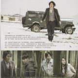 Movie, 살인자의 기억법(韓國, 2017) / 殺人者的記憶法(台灣) / Memoir of a Murderer(英文), 電影DM