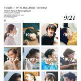 Movie, Die Tomorrow(泰國, 2017) / 明天,最後一天(台) / 哪一天我們會死(香港) / 死于明日(網路), 電影海報, 台灣