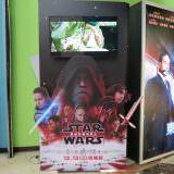 Movie, Star Wars: The Last Jedi(美國, 2017) / STAR WARS:最後的絕地武士(台灣) / 星球大战8:最后的绝地武士(中國) / 星球大戰:最後絕地武士(香港), 廣告看板, 哈拉影城