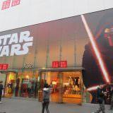 Movie, Star Wars: The Force Awakens(美國, 2015) / STAR WARS:原力覺醒(台灣) / 星球大战:原力觉醒(中國) / 星球大戰:原力覺醒(香港), 廣告看板, UNIQLO 西門店