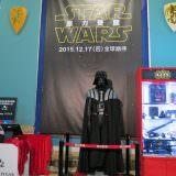 Movie, Star Wars: The Force Awakens(美國, 2015) / STAR WARS:原力覺醒(台灣) / 星球大战:原力觉醒(中國) / 星球大戰:原力覺醒(香港), 廣告看板, 哈拉影城