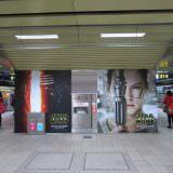 Movie, Star Wars: The Force Awakens(美國, 2015) / STAR WARS:原力覺醒(台灣) / 星球大战:原力觉醒(中國) / 星球大戰:原力覺醒(香港), 廣告看板, 捷運板橋站