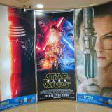 Movie, Star Wars: The Force Awakens(美國, 2015) / STAR WARS:原力覺醒(台灣) / 星球大战:原力觉醒(中國) / 星球大戰:原力覺醒(香港), 廣告看板, 微風國賓影城